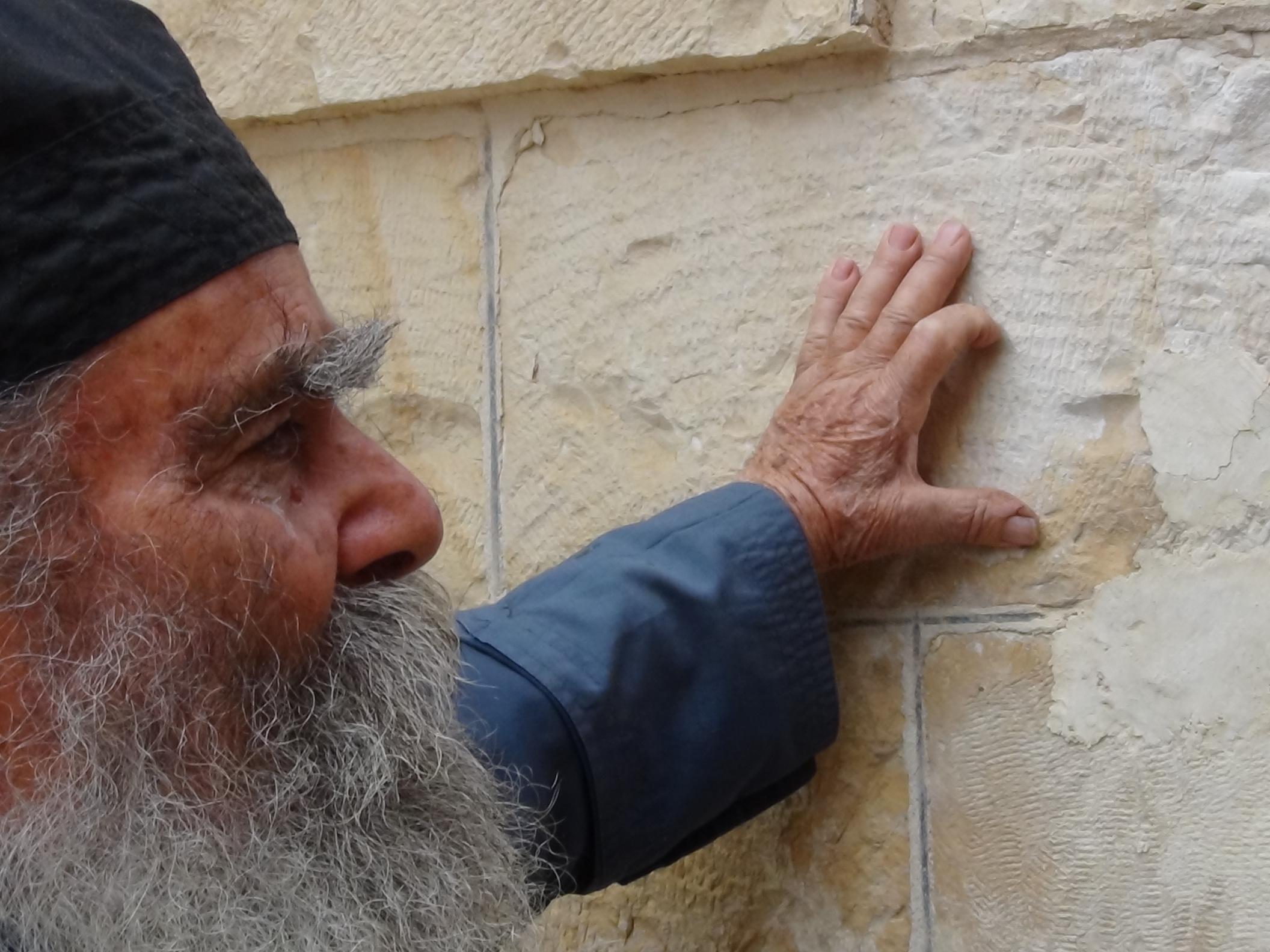 Αποτέλεσμα εικόνας για μοναχός Ιερόθεος ηγούμενος του μοναστηριού του Αγίου Θεοδοσίου