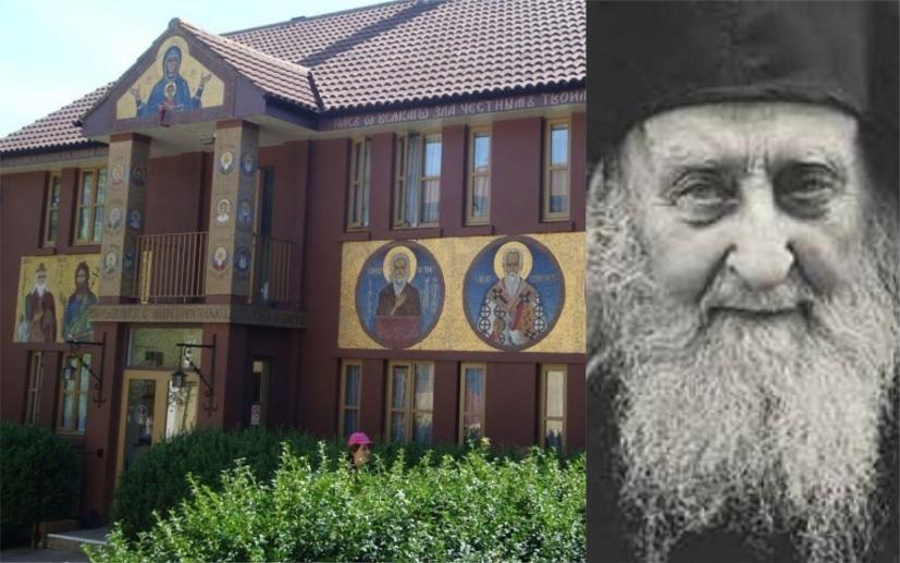 Το μοναστήρι του Γέροντα Σωφρόνιου στο Έσσεξ της Αγγλίας..ΕΙΚΟΝΕΣ ...