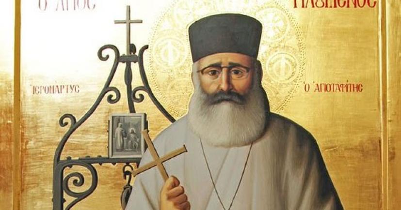 Άγιος φιλούμενος: «Αδερφέ μου με σκοτώνουν προς Δόξαν Θεού. Σε παρακαλώ μην  αγανακτήσεις» | iEllada.gr