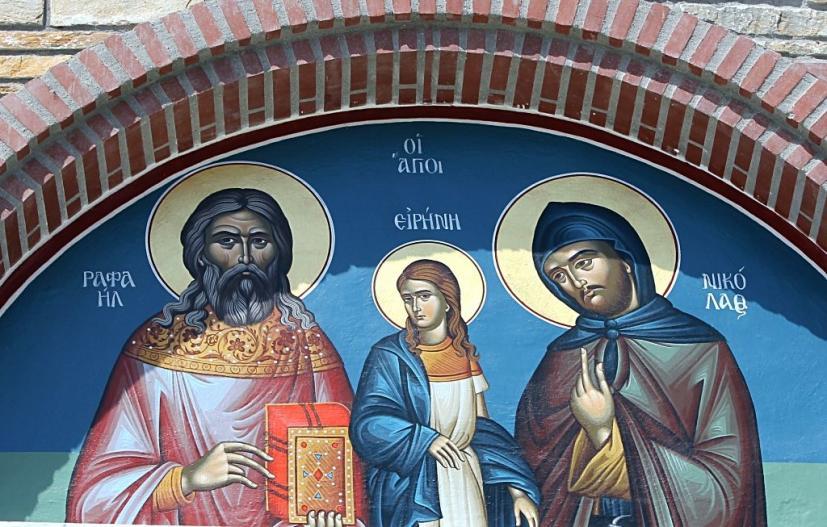 Αποτέλεσμα εικόνας για των αγίων Ραφαήλ, Νικολάου και Ειρήνης