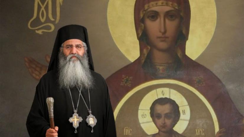 Αποτέλεσμα εικόνας για Μητροπολίτης Μόρφου Νεόφυτος: Μετά τα μεγάλα γεγονότα θα κληθούμε να κηρύξουμε Ορθοδοξία