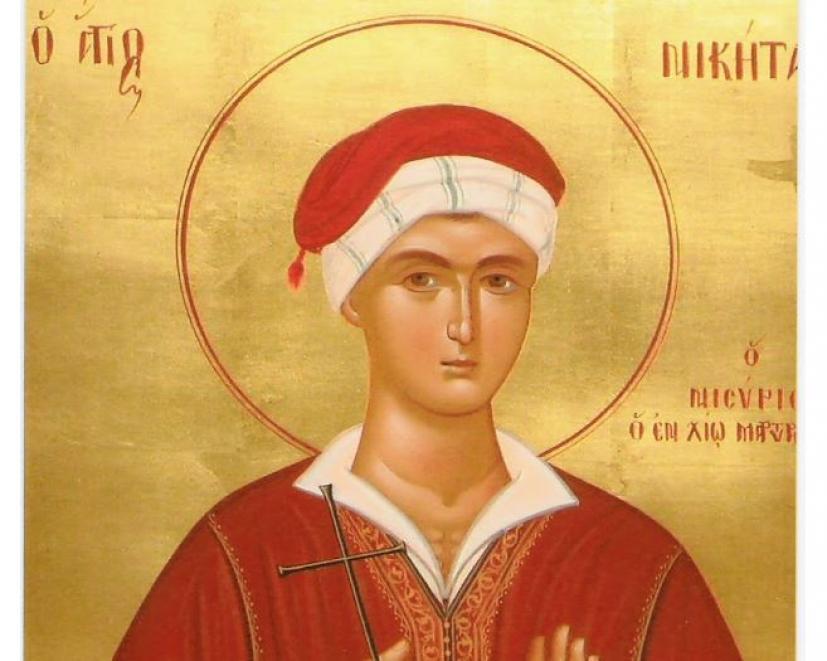 Άγιος Νικήτας ο Νισύριος: «Γιατί αργείτε; Θανατώστε με γρήγορα ...