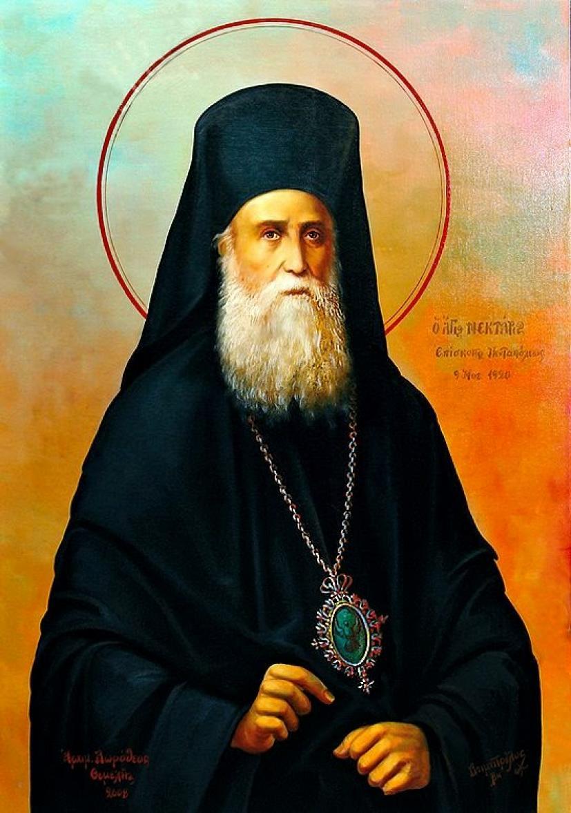 Άγιος Νεκτάριος: Ο Άγιος της Υπομονής και της Ταπείνωσης | iEllada.gr
