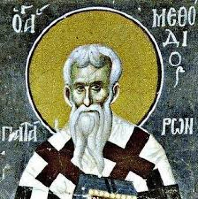 Προφητεία Αγίου Μεθοδίου Αρχιεπισκόπου Πατάρων | iEllada.gr