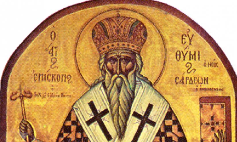 Αποτέλεσμα εικόνας για Άγιος Ευθύμιος ο Ομολογητής, επίσκοπος Σάρδεων