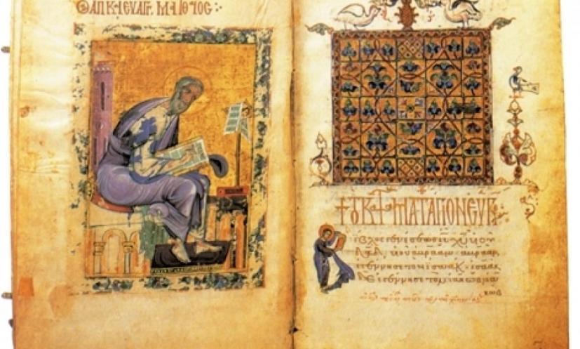 Που χρονολογείται από το Ευαγγέλιο του Βαρνάβα