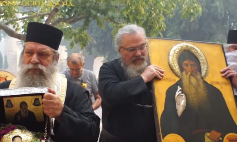 """Θεία λειτουργεία μετα τη φωτιά """"Λόγος του Γέροντα Γαβριήλ¨   iEllada.gr"""