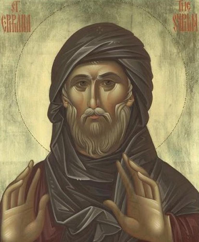 Ο βίος του Αγίου Εφραίμ του Σύρου, ενός σοφού διδασκάλου | iEllada.gr