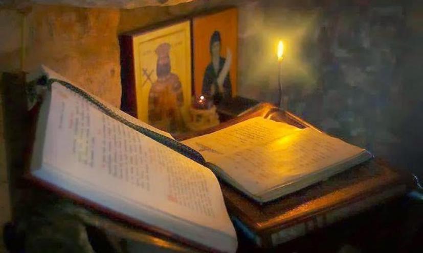 Γέροντα, ποια πνευματικά βιβλία βοηθούν περισσότερο; | iEllada.gr