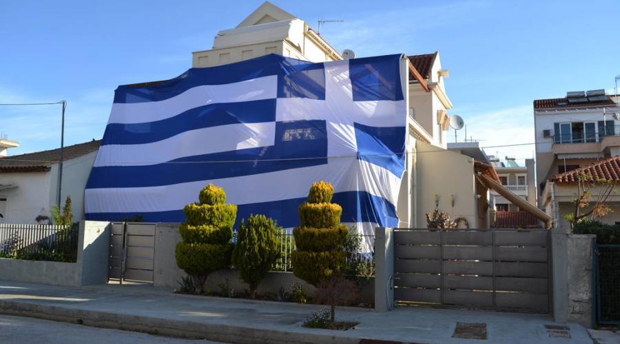 Αποτέλεσμα εικόνας για Γιγαντιαία Ελληνική σημαία στη Νέα Κίο