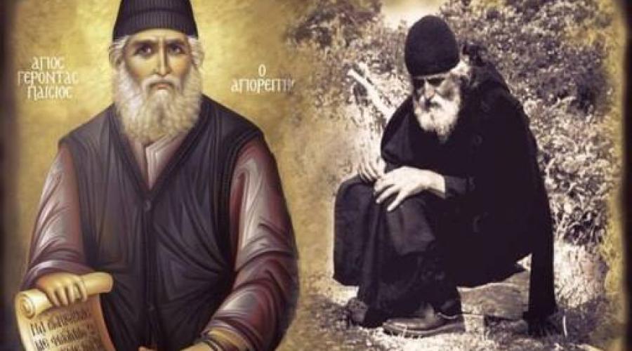 Αποτέλεσμα εικόνας για Ένας επιστήμονας εξομολογείται: «Ο Άγιος Παϊσιος με έβγαλε από την κόλαση που ζούσα»