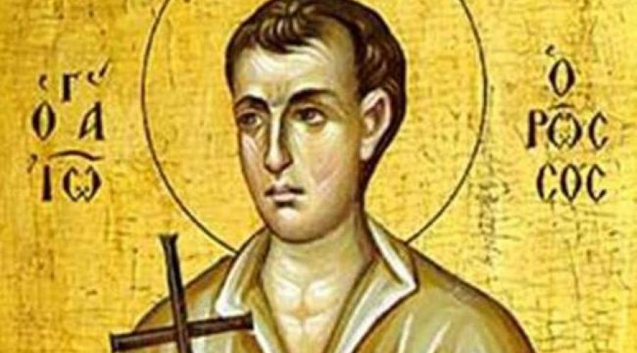 θαυματουργος,αγιος ιωαννης ο ρωσος