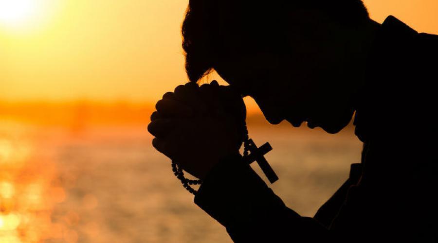 """Αποτέλεσμα εικόνας για θέλω να μου μάθεις να προσεύχομαι"""""""