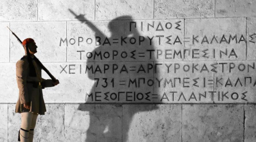 Αποτέλεσμα εικόνας για ελληνοιταλικοσ πολεμοσ