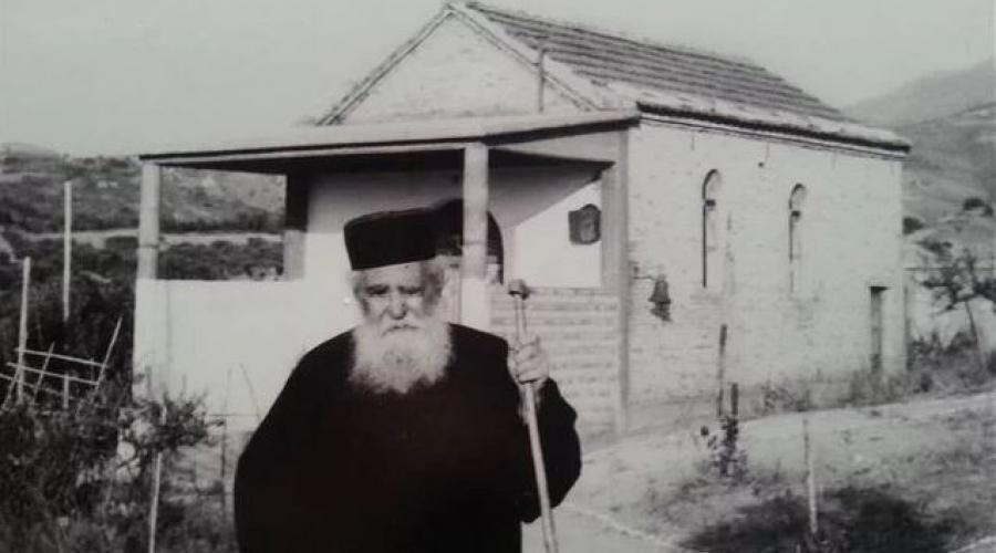 γέροντας Γερβάσιος Παρασκευόπουλος | iEllada.gr