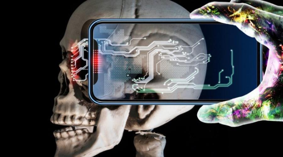 7fb6d9e1c6f Πόση ενέργεια απορροφά το ανθρώπινο σώμα από τα κινητά;