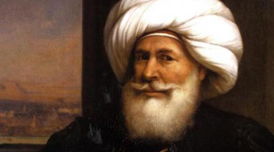 Ο Ιμπραήμ Πασάς