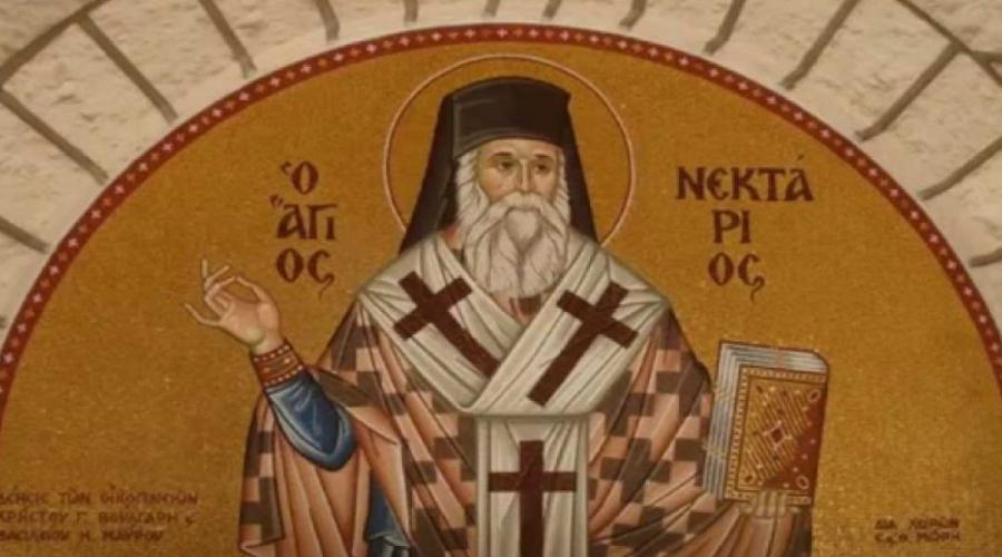 Αποτέλεσμα εικόνας για αγιος νεκταριος ο αγιος του 20ου αιωνα