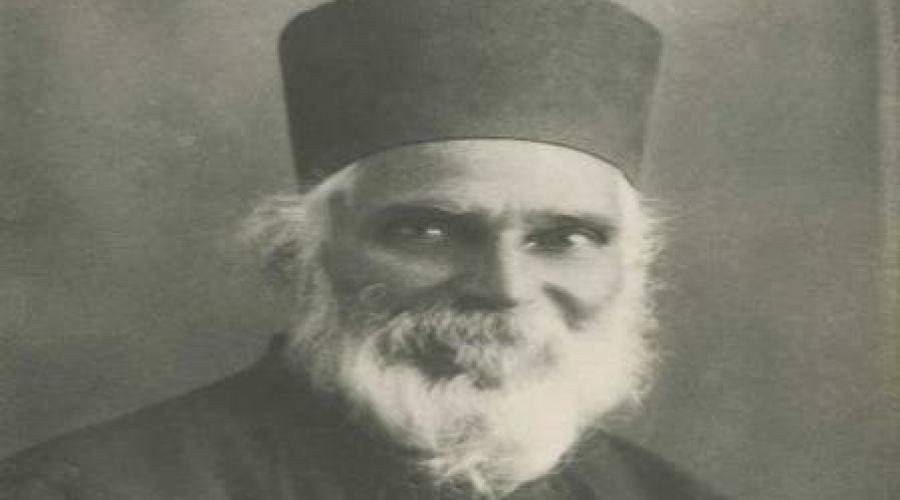 """Αποτέλεσμα εικόνας για Παπα Κυπριανός Σταυροβουνιώτης"""""""