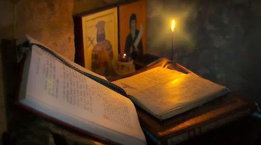 Πνευματική ζωή | Page 2 | iEllada.gr