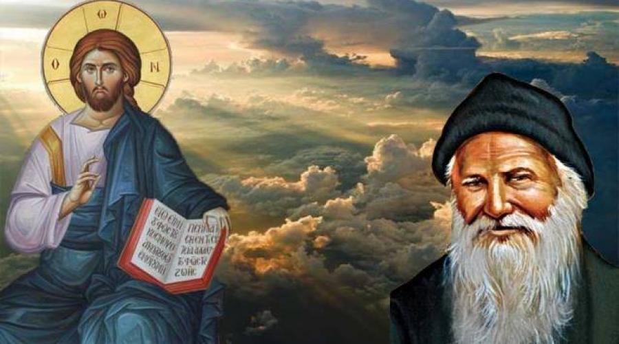 Αποτέλεσμα εικόνας για Ο Σταυρός με το Τίμιο Ξύλο – Αληθινό περιστατικό με τον Άγιο Πορφύριο