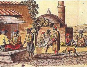 Εμπορικές συναλλαγές θπόδουλων ελλήνων